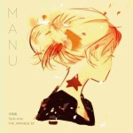 MANU THE-JAPANESE-EP